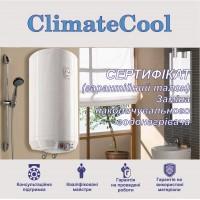 Услуга на стандартную замену накопительного водонагревателя