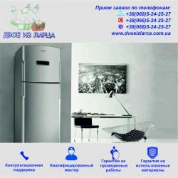Услуга на перевес дверей холодильника