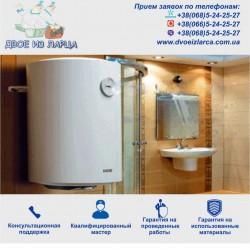 Услуга на профилактику бытовых водонагревателей
