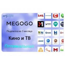 Подписка MEGOGO КИНО и ТВ 3 месяца ОПТИМАЛЬНАЯ