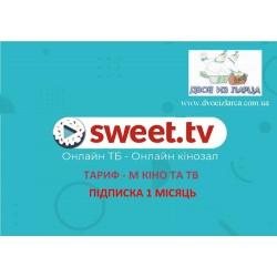 Подписка SWEET TV КИНО и ТВ 1 месяц ТАРИФ M