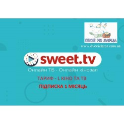 Подписка SWEET TV КИНО и ТВ 1 месяц ТАРИФ L